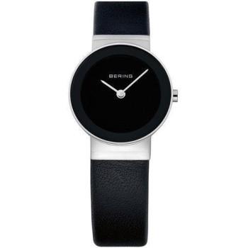 Часы Bering 10126-402