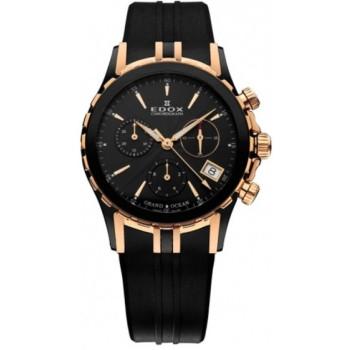 Часы Edox 10410 357RN NIR
