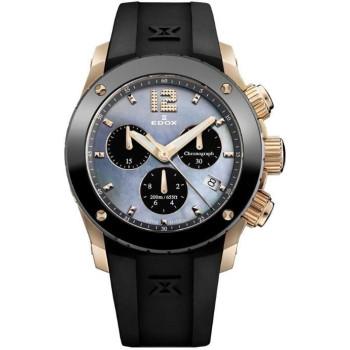 Часы Edox 10411 37RN NANR