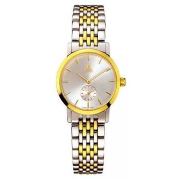 Часы Ernest Borel LB-809N-2302