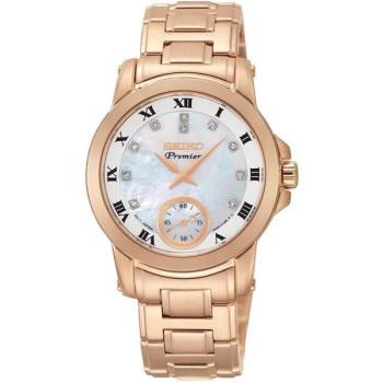Часы Seiko SRKZ58P1