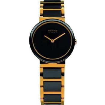 Часы Bering 10729-741