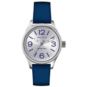 Часы Nautica AI09504M