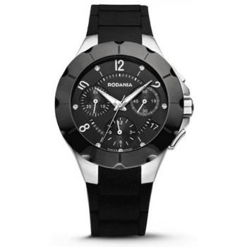 Часы Rodania 24900.46