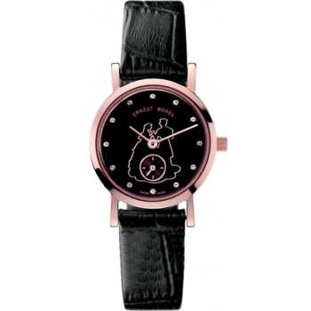 Часы Ernest Borel LG-850-5399BK