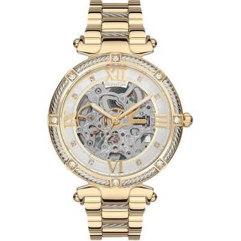 Часы Quantum QML581.230