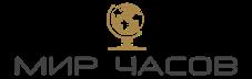 Магазин Мир Часов